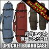 本店原创模型!! 在3口袋单板滑雪情况垫衬,并且承担,三项标准型帆布背包背包风格也可能的类型[DG-1703/1704]单板滑雪单板滑雪包口袋脊背从属于可以的肩膀皮带