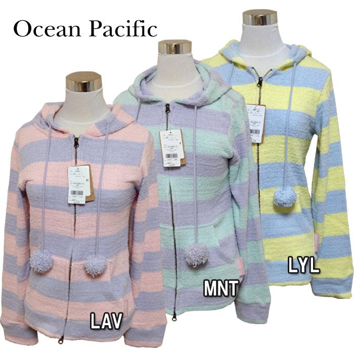 【即納】OP/Ocean Pacific(オーシャンパシフィック) レディース ボーダーフルジップパーカー パイル素材