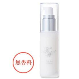 美容液ブースター45g2個以上で5%OFF&送料無料!ほしかったのは、実感できる本物の透明感★年齢肌に屈しない鉄壁の「白」ファイナルホワイト・スターティングエッセンス
