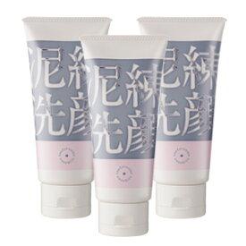 【5%OFF+送料無料】「洗顔マニア」のための洗顔料★無敵の泥練洗顔3本セット