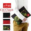 Manhattan Portage マンハッタンポーテージ Citi Clutch シティ クラッチ バッグ ( クラッチバッグ バッグインバッグ メンズ レデ...