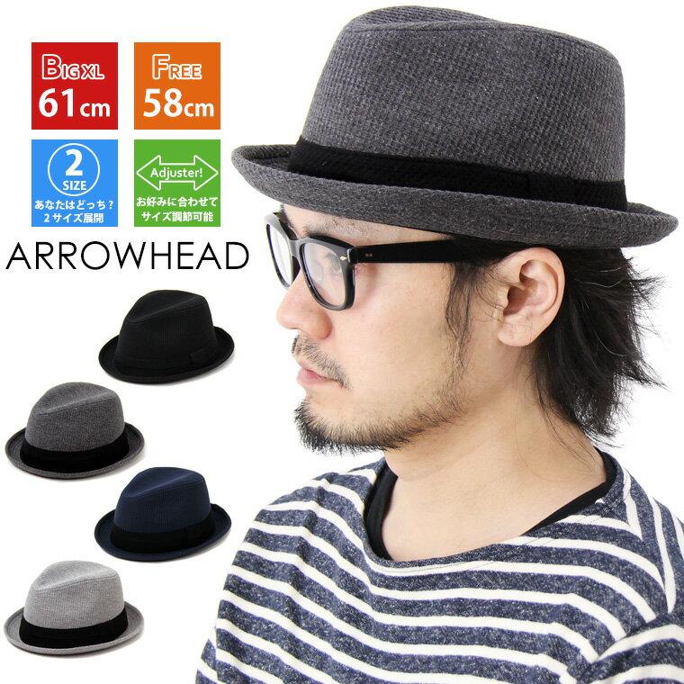 ARROWHEAD アローヘッド サーマル 中折れ ハット ( メンズ 大きいサイズ 帽子 HAT ハット AHAI-1500 )