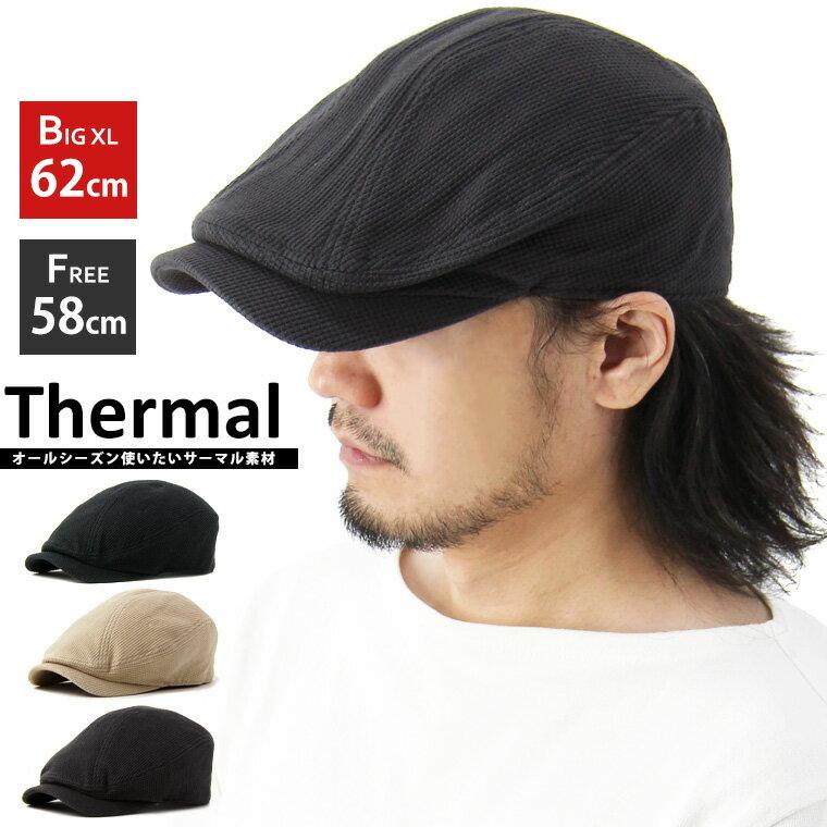 サーマル キャス ハンチング ( メンズ 大きいサイズ 帽子 長つばハンチング キャスハンチング 父の日 ギフト LORD-010 )