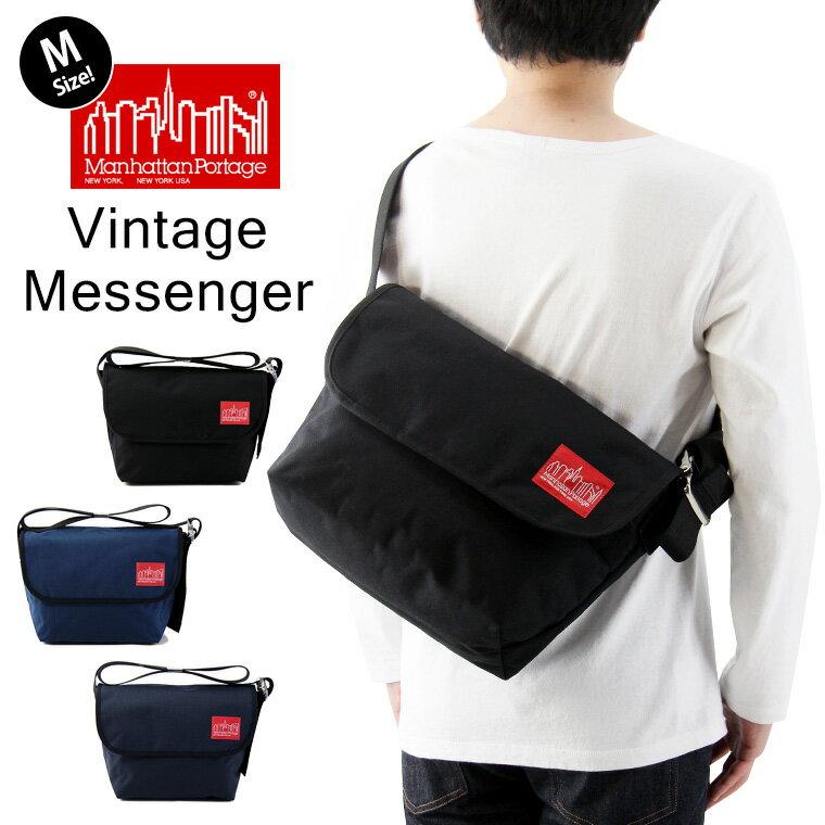 Manhattan Portage マンハッタンポーテージ Vintage Messenger Bag ヴィンテージ メッセンジャー バッグ Mサイズ ( メッセンジャーバッグ ショルダー バック メンズ レディース MP1606VJR )