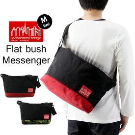 Manhattan Portage マンハッタンポーテージ Flat Bush Messenger Bag フラット ブッシュ メッセンジャー バッグ Mサイズ / メッセンジャーバッグ ショルダーバッグ メンズ レディース MP1631