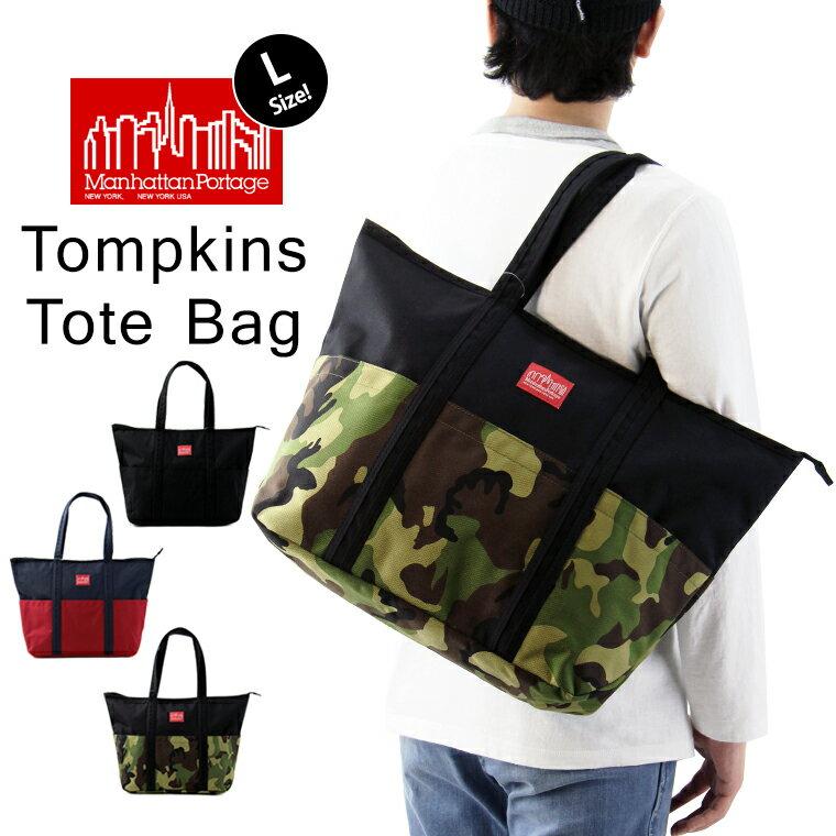 Manhattan Portage マンハッタンポーテージ Tompkins Tote Bag トンプキンス トートバッグ (Lサイズ) ( メンズ レディース ジップトップ MP1337Z )