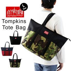 Manhattan Portage マンハッタンポーテージ Tompkins Tote Bag トンプキンス トート バッグ (Lサイズ) / メンズ レディース トートバッグ ジップトップ MP1337Z