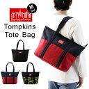 Manhattan Portage マンハッタンポーテージ Tompkins Tote Bag トンプキンス トートバッグ (Mサイズ) ( メンズ レディース...