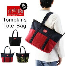 【送料無料】 Manhattan Portage マンハッタンポーテージ Tompkins Tote Bag トンプキンス トートバッグ (Mサイズ) ( メンズ レディース ジップトップ MP1336Z )