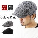 ケーブル ニット キャス ハンチング ( メンズ 大きいサイズ 帽子 長つばハンチング キャスハンチング lord-003 )