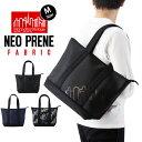Manhattan Portage マンハッタンポーテージ Neoprene Fabric Tote Bag ネオプレン ファブリック トートバッグ (Mサイズ...
