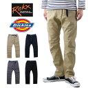 ROKX ( ロックス ) × Dickies ( ディッキーズ ) TC STRETCH NARROW PANT T/Cストレッチ ナロー パンツ ( メンズ イージーパンツ クライミングパンツ ワ