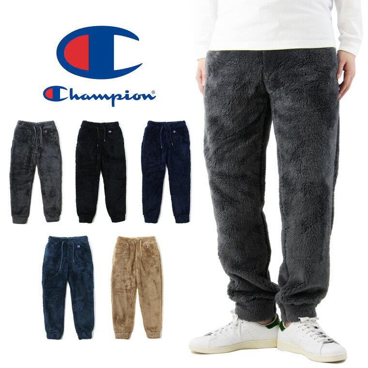 Champion チャンピオン ボア フリース ロング パンツ ( メンズ シェルパフリース イージーパンツ BASIC ベーシック C3-L216 )