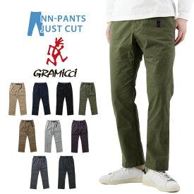 【送料無料】 GRAMICCI グラミチ NN-PANTS JAST CUT ニューナローパンツ ジャストカット / メンズ NEW NARROW PANTS クライミングパンツ NNパンツ 無地 8817-FDJ