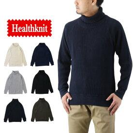 Healthknit ヘルスニット スーパー ヘビー ワッフル タートルネック 長袖 Tシャツ / メンズ 無地 997