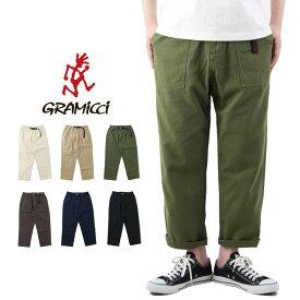 GRAMICCI グラミチ LOOSE TAPERED PANTS ルーズ テーパード パンツ / メンズ ボトムス アンクルパンツ クライミングパンツ イージーパンツ 9001-56J