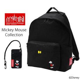 【送料無料】 Manhattan Portage マンハッタンポーテージ [Mickey Mouse Collection ミッキーマウス コレクション] Big Apple Backpack ビッグ アップル バックパック / メンズ レディース デイパック リュックサック MP1210MIC18