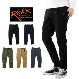 ROKX ロックス LIGHT TREK PANT ライト トレック パンツ / メンズ イージーパンツ クライミングパンツ 無地 RXMS191012