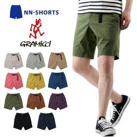 GRAMICCI グラミチ NN-Shorts ニュー ナロー ショーツ ( パンツ NNショーツ ショートパンツ クライミングショーツ クライミングショートパンツ メンズ 1245-NOJ )