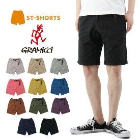 【送料無料】 GRAMICCI グラミチ ST-SHORTS スタンダード ショーツ / ショートパンツ クライミングショーツ クライミングショートパンツ メンズ 無地 8555-NOJ