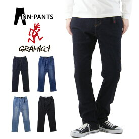 GRAMICCI グラミチ DENIM NN-PANTS デニム ニューナローパンツ / メンズ パンツ New Narrow Pants NNパンツ クライミングパンツ イージーパンツ 0816-DEJ GMP-19S009