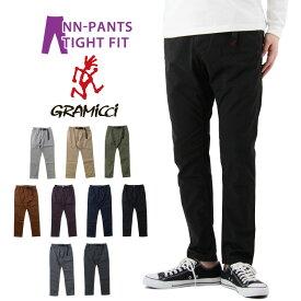 【送料無料】 GRAMICCI グラミチ NN-PANTS TIGHT FIT ニューナローパンツ タイトフィット / メンズ New Narrow Pants NNパンツ クライミングパンツ 8818-FDJ