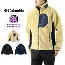 【 SALE 10%OFF 】 Columbia コロンビア ARCHER RIDGE JACKET アーチャー リッジ ジャケット / メンズ アウター ボア フリース 防風 アウトドア 無地 PM3743