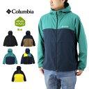 Columbia コロンビア BOZEMAN ROCK JACKET ボーズマン ロック ジャケット / メンズ ライトアウター マウンテンパーカー マンパー パッカブル 撥水 PM3799