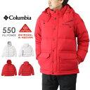 Columbia コロンビア ROCKFALL DOWN JACKET ロックフォール ダウン ジャケット / メンズ アウター ダウンジャケット ジャケット アウトドア オムニヒート WE0995
