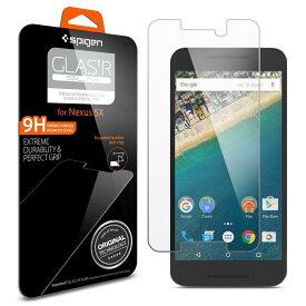 送料無料 ネクサス5x Nexus 5X ガラスフィルム GLAS.tR SLIM [ 近接センサー対応 液晶保護 9H硬度 Rラウンド 加工 ] SGP11815/在庫あり/ 指紋