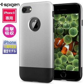 ccdcc784508 iPhone8 ケース spigen 10周年限定版 スマホケース 初代 オリジナル iPhone 完全再現 Classic One  054CS24406