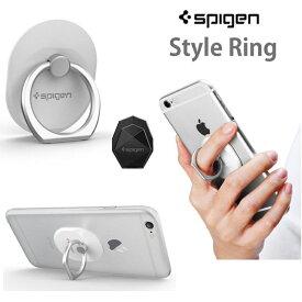 スマートフォン リング spigen Style Ring ホワイト SGP11760 /在庫あり/ スマホ スタンド 車載ホルダー iphone SE