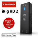 送料無料 IK Multimedia iRig HD 2 (ギター/ベース用モバイル・デジタル・オーディオ・インターフェース) IKM-OT-000061 /在...