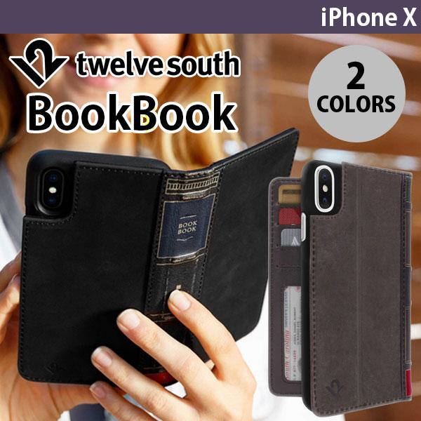 アイフォンx ケース Twelve South BookBook for iphoneX ビンテージブラウン TWS-PH-000054 /在庫あり/ アイフォン10 スマホケース 洋書 本革【スマホ・タブレットのアクセサリー専門店 スマートフォンケース スマホケース フューチャモバイル】