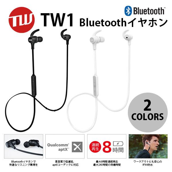 送料無料 ワイヤレス イヤホン TUNEWEAR TW1 Bluetooth ブラック TUN-EP-000011 /在庫あり/ earphone ブルートゥース インイヤー型 黒【スマホ・タブレットのアクセサリー専門店 フューチャモバイル】