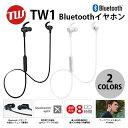 送料無料 ワイヤレス イヤホン TUNEWEAR TW1 Bluetooth ホワイト TUN-EP-000012 /在庫あり/ earphone ブルートゥース インイヤー型 白【スマホ・タブレット