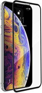アイフォン11プロマックス iphone11 Pro Max ガラスフィルム JM18176i65R Just Mobile Xkin 3dフルカバー 光沢 /在庫あり/ ジャストモバイル 全面保護 【スマートフォンアクセサリー 】指紋