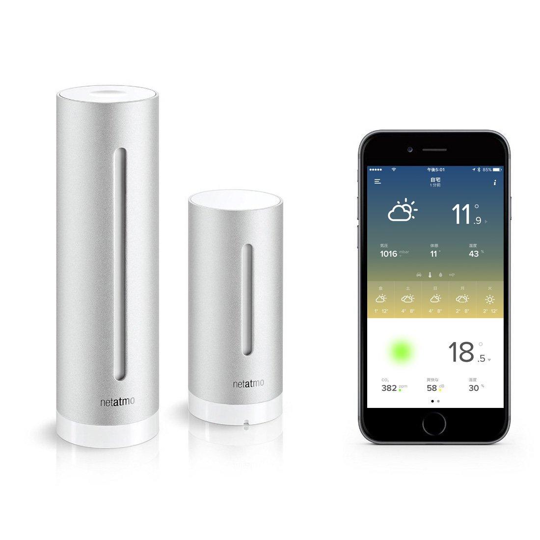 送料無料 iPhone/iPad から 空気や湿度をモニタリングする Netatmo ウェザーステーション NET-OT-000001c /在庫あり/【国内正規品】【スマホ・タブレットのアクセサリー専門店 スマートフォンアクセサリー フューチャモバイル】