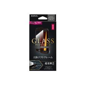 らくらくスマートフォン me F-01L ガラスフィルム 「GLASS PREMIUM FILM」 3Dハイブリッド 高光沢 ブラック LP-F01LFGFFBBK /在庫あり/ f01l 指紋