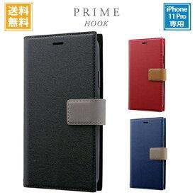 アイフォン11プロ iphone11 Pro 5.8inch ケース LEPLUS 耐衝撃フラップケース「PRIME HOOK」 LP-IS19PRH /在庫あり/ 送料無料 iphoneXI おしゃれ かわいい ブラック レッド ネイビー