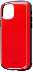 アイフォン11プロ iPhone11 Pro 5.8inch ケース レッド LEPLUS PALLET AIR LP-IS19PLARD 超軽量 極薄 耐衝撃ハイブリッドケース /在庫あり/ 送料無料 スリム 赤【スマホケース カバー スマホカバー 】おしゃれ