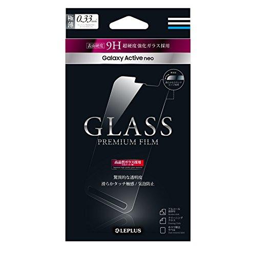 送料無料 スマホ 液晶保護フィルム Galaxy Active Neo SC-01H ガラスフィルム LEPLUS「GLASS PREMIUM FILM」 通常 0.33mm LP-SC01HFG /在庫あり/ ギャラクシー アクティブ ネオ sc-01h【スマートフォン用液晶保護フィルム フィルム ガラス フューチャモバイル】