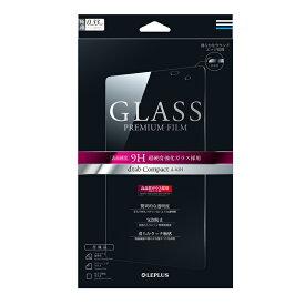 送料無料 dtab Compact d-02H ガラスフィルム 「GLASS PREMIUM FILM」 通常 0.33mm LP-D02HFG / 在庫あり/ ドコモ タブレット コンパクト 強化ガラス d02h【タブレット用液晶保護フィルム フィルム ガラス 】指紋