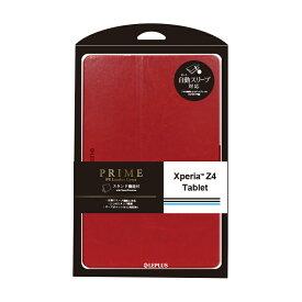 Xperia Z4 Tablet ケース LEPLUS レザーケース「PRIME」 レッド LP-XPZ4TLRD /在庫あり/ エクスぺリア z4 タブレット 送料無料 【タブレットカバー ケース 赤 】おしゃれ