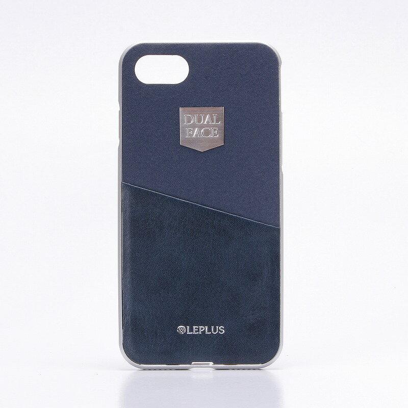 iPhone7 ケース アルミバンパー PUレザーシェルケース「DUAL FACE Shell」 ネイビー LP-I7LDSNV /在庫あり/ アイフォン7 アイフォーン7 カバー スマホケース【スマートフォンケース フューチャモバイル】おしゃれ