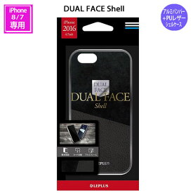 iPhone7 ケース アルミバンパー PUレザーシェルケース「DUAL FACE Shell」 LEPLUS ブラック LP-I7LDSBK /在庫あり/ 送料無料 アイフォン7おしゃれ