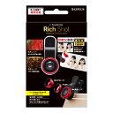 送料無料 スマートフォン クリップ式 セルカ レンズ 「Rich Shot」 レッド レンズ3種入( 広角、 接写、 魚眼 ) LP-SMCL01RD /在庫あ...