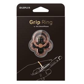 スマートフォン リング 四つ葉のクローバー ブラック LEPLUS 「Grip Ring」 【Four Leaf Clover】 LP-SMRG03FBK/在庫あり/ スマホ スタンド 落下防止 iphone7 iphone6s【スマートフォンスタンド 】