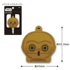 スターウォーズ キーカバー C-3PO WB-KE004 /在庫あり/ アニメグッズ 鍵 key cover カバー