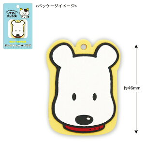タマ&フレンズ キーカバー ポチ 犬 TF-KE003 /在庫あり/ アニメグッズ 鍵 key cover カバー